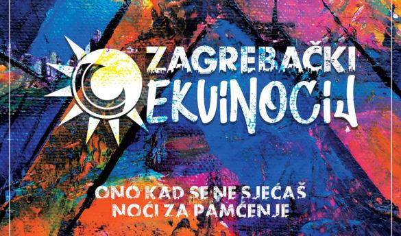 zagrebacki-ekvinocij-