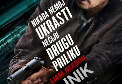 POKAJNIK, PL.